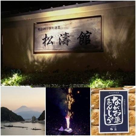 伊豆の三津浜にある松濤館に泊まってみた!子連れや二世帯旅行に超おすすめ