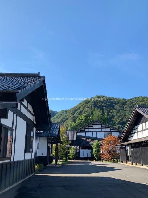 猿ヶ京温泉 旅籠屋丸一の特別室に泊まってみた!カップル・家族・グループ旅行におすすめ