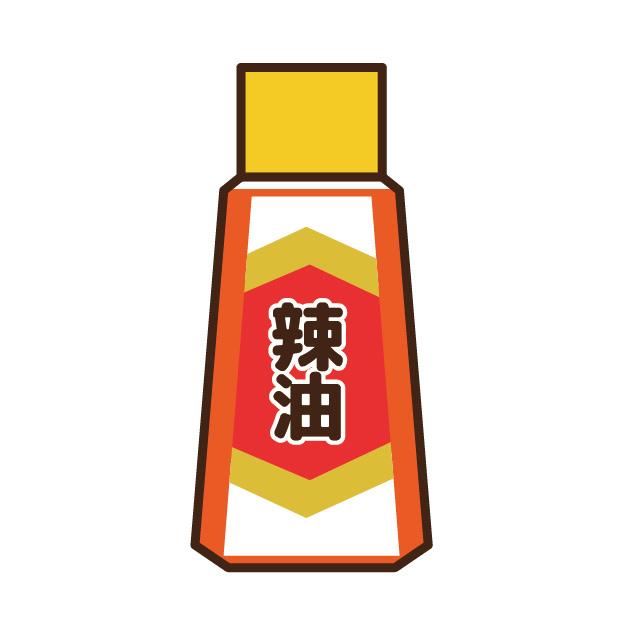 【楽食べアイテム】絶品!かけるだけで料理になる寒山拾得の鹿肉辣油