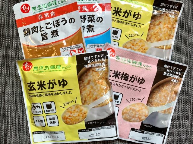 【楽食べアイテム】石井食品の非常食3日分セットとぽたーゆでタンパク質を確保