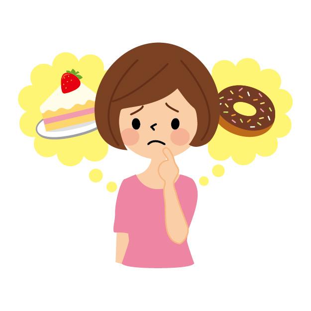 【食事術】お菓子を我慢する方法3選と付き合う方法4選