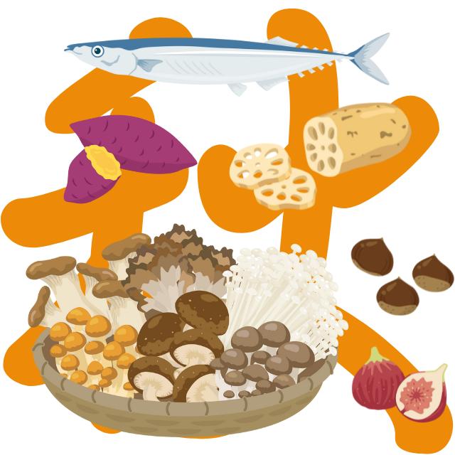 【季節の変わり目食事術】秋の不調を緩和する食材の選び方と簡単レシピ